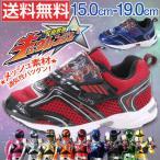 ショッピング靴 スニーカー 子供 キッズ ジュニア ローカット カッコいい ヒーロー 宇宙戦隊 キュウレンジャー 3012
