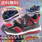 ショッピング靴 スニーカー 子供 キッズ ジュニア ローカット LED ライト 光る ヒーロー 宇宙戦隊 キュウレンジャー 3014
