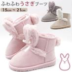 ムートンブーツ キッズ 子供 靴 ムートン ブーツ 冬 裏起毛 防寒 ベージュ ピンク グレー グリップグラップ R43871-09