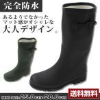 kutsu-nishimura_rb851