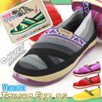 シューズ スリッポン メンズ レディース 靴 HI-TEC HT RFU676