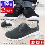 スニーカー ローカット メンズ 靴 STONEDOOR SD-160928 tok