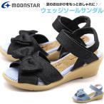 サンダル キッズ 子供 靴 ウェッジソール 黒 ブラック サックス 厚底 軽量 軽い ムーンスター MOONSTAR SG J531