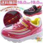 ショッピングShock スニーカー キッズ ジュニア 子供 ローカット ピンク LEDライト 光る ピカピカ かかとにループ ラメ ハート 女子 女の子 ガールズ 屈曲性 軽量 かわいい