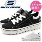 スケッチャーズ スニーカー レディース 靴 白 黒 厚底 クッション SKECHERS STREET CLEATS2 BRING IT BACK 74100