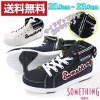 スニーカー ハイカット 子供 キッズ ジュニア 靴 SOMETHING EDWIN SOM-3092 エドウィン