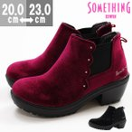 ショッピングベロア ブーツ 子供 キッズ ジュニア エドウィン サイドゴア 黒 かわいい ヒール 厚底 脱ぎ履きしやすい 快適 取り外せるインソール SOMETHING EDWIN SOM-3103