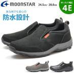 スニーカー スリッポン メンズ 靴 MOONSTAR SPLT M157