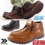 ブーツ モカシン メンズ 靴 Truck Club T60538