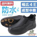 ブーツ ショート メンズ 靴 ASICS TEXCY TM-7490