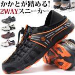 运动鞋 - VANSPIRIT 7240 メンズ スニーカー