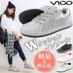 運動鞋 - スニーカー ローカット レディース 靴 VICO V-7183/V-7184