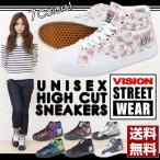 スニーカー ハイカット メンズ レディース 靴 VISION STREET WEAR MCR-371