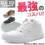 スニーカー ローカット メンズ 靴 WORLD BALANCE WB228