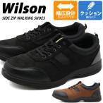 スニーカー ローカット メンズ 靴 Wilson 1704