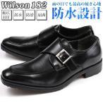 Wilson 防水ビジネスシューズ 革靴 防滑 ワイズ 3E(EEE)