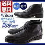 ビジネス シューズ メンズ 革靴 Wilson 191