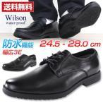 ビジネス シューズ メンズ 革靴 Wilson 281/282