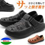 涼鞋 - サンダル スリッポン メンズ 靴 Wilson 3610