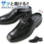 雅虎商城 - ウィルソン ビジネス シューズ メンズ 革靴 紳士靴 幅広 3E 軽量 Wilson AIR WALKING 710