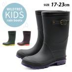 WILDTREE 2018 ジュニア キッズ ハーフ レインブーツ ワイルドツリー 完全防水 長靴