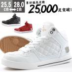 スニーカー メンズ ハイカット 靴 キルティング XSTREET XST-14082