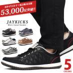 鞋子 - スニーカー メンズ おしゃれ 黒 白 ローカット キルティング