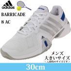 ショッピングスポーツ シューズ ADIDAS BARRICADE 8 AC テニスシューズ G95021