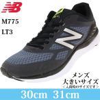 ショッピングスポーツ シューズ NEW BALANCE M775 スポーツシューズ M775 LT3