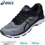 ショッピングスポーツ シューズ ASICS GT-2000 NEW YORK 6-slim ランニングシューズ TJG9791190