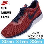 ショッピングスポーツ シューズ NIKE NIKE TANJUN RACER ランニングシューズ 921669800