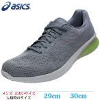 ショッピングスポーツ シューズ ASICS アシックス スポーツシューズ 29cm 30cm 31cm 32cm GEL-KENUN MX メンズ 大きいサイズ T838N-1111