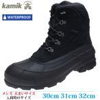 ショッピングスノーシューズ KAMIK カミック スノーシューズ 30cm 31cm 32cm FARGOWIDE メンズ 大きいサイズ V 1600485-190 (Z WK0096)