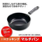 日本製 鉄製フライパン 22cm IH対応 家庭用 深型 鉄分補給 IH ガス火 炒め鍋 片手 スキレ