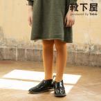 キッズ 靴下 靴下屋 80デニール スポンディッシュタイツ 135cm (125〜145cm) タビオ