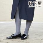 レディース 靴下 靴下屋 3×1リブセパレートタイツ サイハイソックス タビオ