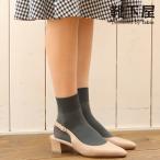 レディース 靴下 靴下屋 消臭ナイロンソックス タビオ