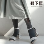 レディース タイツ 靴下屋 プレミアム 30デニールタイツ タビオ 靴下 カラータイツ デニール