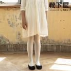 キッズ 靴下 靴下屋 80デニールスポンディッシュタイツ 150cm(140〜160cm) タビオ