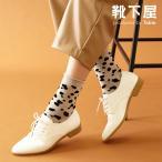 レディース 靴下 Tabio ダルメシアン柄ショートソックス 靴下屋 タビオ