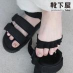 レディース 靴下 TABIO LEG LABO 浅履き指切りハーフソックス 靴下屋 タビオ