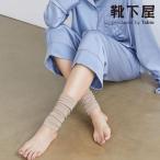 ショッピング レディース 靴下TABIO LEG LABOシルクショートレッグウォーマー気持ちいいシルクの靴下 靴下屋 タビオ