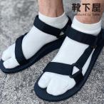 メンズ 靴下 Tabio MEN タビ無地スニーカー用ソックス 靴下屋 タビオ