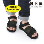 其它 - メンズ 靴下Tabio MEN消臭・速乾フィンガーレスパーツソックス 靴下屋 タビオ