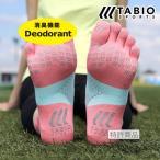 メール便送料無料 五本指ソックス レディース 靴下 TABIO SPORTS レーシングラン 23〜25cm タビオ