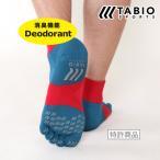 ショッピング靴下 メンズ 靴下TABIO SPORTSレーシングラン5本指 ショート丈25〜27cmタビオ