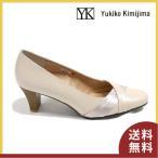 ユキコキミジマ パンプス レディース 結婚式 パーティ Yukiko Kimijima 124 (1244後継品) ベージュ メタ