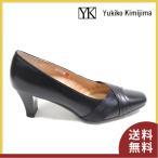 パンプス 痛くない ユキコキミジマ 結婚式 レディース 国産 Yukiko Kimijima 1244 黒