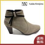 ユキコキミジマ 6460 ブーティ ショートブーツ コンビ リボン 本革 国産 ベージュ Yukiko Kimijima
