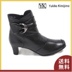 ユキコキミジマ 7011 キミジマ Yukiko Kimijima ショート ブーツ お洒落 ブラック 本革